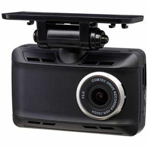コムテック HDR-352GH GPS搭載 ドライブレコーダー