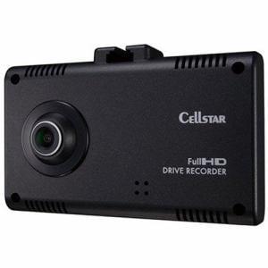 セルスター CSD-570FH GPS内蔵 ディスプレイ搭載ドライブレコーダー