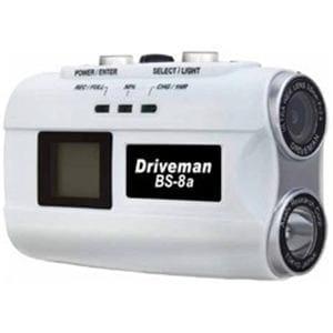 アサヒリサーチ BS-8A-W バイク用ドライビングレコーダー Driveman ドライブマン (ホワイト)