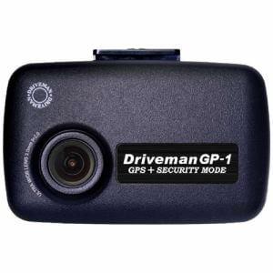 アサヒリサーチ GP-1F ドライブレコーダー Driveman GP-1フルセット