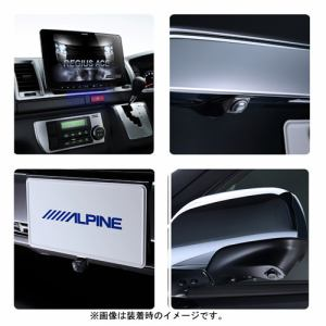 アルパイン XF11Z-RE-SF3N フローティングBIG X 11 3カメラセーフティパッケージ レジアスエース 200系 専用 カーナビ 11型 ビッグX リアカメラ色ブラック