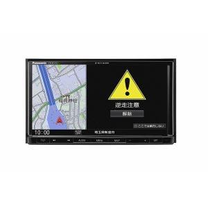 パナソニック CN-RE05D カーナビ ストラーダ CN-RE05D フルセグ/VICS WIDE/SD/CD/DVD/USB/Bluetooth 7V型