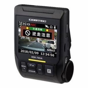 コムテック HDR-75GA 逆走監視機能搭載 ドライブレコーダー