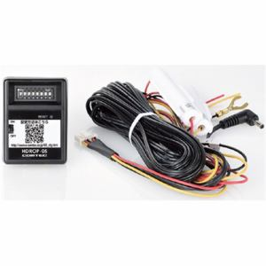 コムテック HDROP-05 ドライブレコーダー 駐車監視・直接配線ユニット