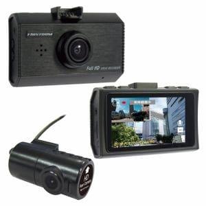 FRC FC-DR212WH 前後2カメラ・ドライブレコーダー
