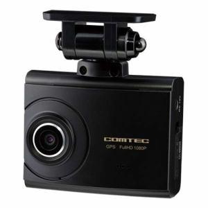 コムテック ZDR-024CE GPS搭載 高性能ドライブレコーダー