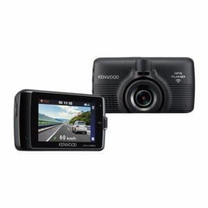 ケンウッド DRV-W650 Wifi内蔵ドライブレコーダー GPS搭載 広視野角レンズ