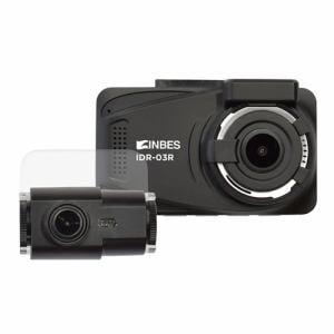 INBES IDR03R フルハイビジョンドライブレコーダー 前後2カメラ