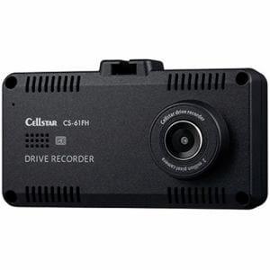 セルスター CS-61FH ドライブレコーダー 車内撮影用小型カメラ付 モニター付