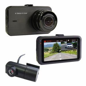 FRC FT-DR130WH 前後2カメラ・ドライブレコーダー FIRSTEC