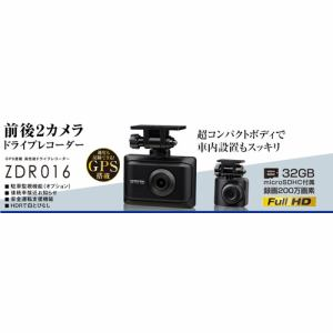 コムテック ZDR016 ドライブレコーダー