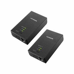 IOデータ PLC-HD240E-S コンセント直結型PLCアダプター マスターアダプター&ターミナルアダプターセット