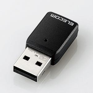 エレコム WDC-867DU3S 11ac・USB3.0対応 867M小型無線LANアダプター