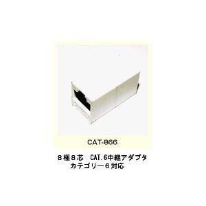 ミヨシ モデム関連 CAT866