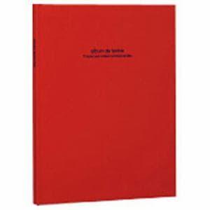 ナカバヤシ アH-A4PB-181-R 100年台紙アルバム「ドゥ ファビネ」(A4ノビ台紙)