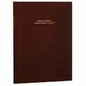 ナカバヤシ アH-A4PB-181-S 100年台紙アルバム 「ドゥ ファビネ」 (A4ノビ台紙)