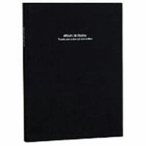 ナカバヤシ アH-A4PB-181-D 100年台紙アルバム「ドゥ ファビネ」(A4ノビ台紙)