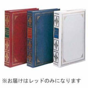 ナカバヤシ 1PL-152-R ポケットアルバム「ヴァース」(E・L・Pサイズ/3段ポケット)