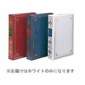 ナカバヤシ 1PL-152-W ポケットアルバム「ヴァース」(E・L・Pサイズ/3段ポケット)