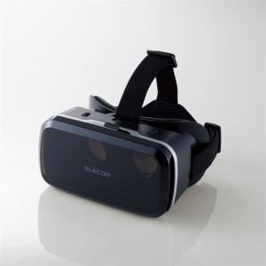 エレコム VRG-M01BK VRグラス(スタンダードタイプ)
