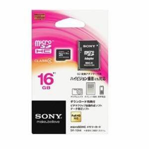ソニー SR-16A4 microSDHCメモリーカード 16GB CLASS4