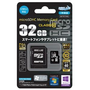 KICKER MICROSDHCカード U YMLMCSDH32GCL10UIJP