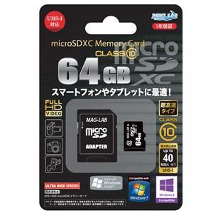 KICKER MICROSDXCカード U YMLMCSDX64GCL10UIJP