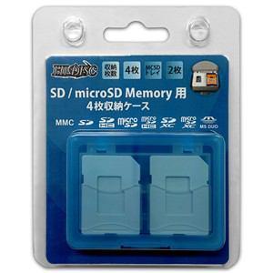HIDISC HD-MCCASE4PCLBL SDカードケース ブルー