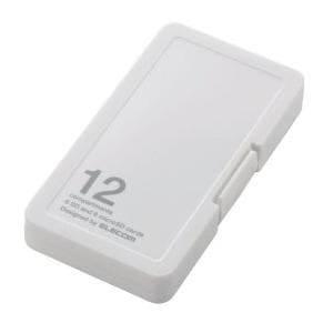 エレコム CMC-SDCPP12WH SD/microSDカードケース プラスチックタイプ ( SD:6枚 / microSD:6枚収納可能 ) ホワイト