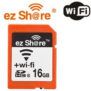磁気研究所 ez Share Wifi機能付き SDHCカード Class10 16GB MLEZSDHC16GBCL10JP