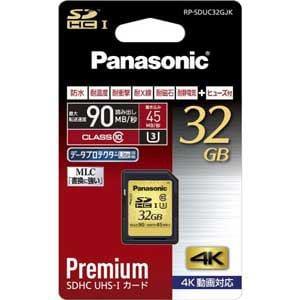 Panasonic SDHCメモリーカード 32GB Class10 UHS-III RP-SDUC32GJK