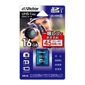 ビクターアドバンストメディア V-SD16UH1L UHS-I対応SDHCカード 16GB Class10