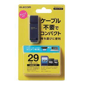 エレコム MR-K011BU スティックタイプメモリリーダライタ ブルー