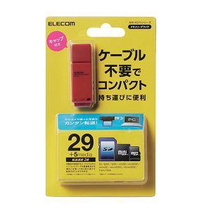 エレコム MR-K011RD スティックタイプメモリリーダライタ レッド