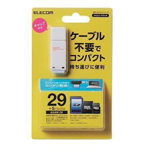 エレコム MR-K011WH スティックタイプメモリリーダライタ ホワイト