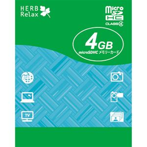 HERBRelax YMR4GC4B1 ヤマダ電機オリジナル MicroSDHCカード4GB(Class4)