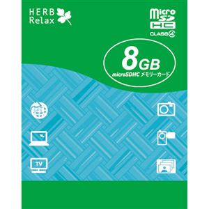 HerbRelax YMR8GC4B1 ヤマダ電機オリジナル MicroSDHCカード8GB(Class4)