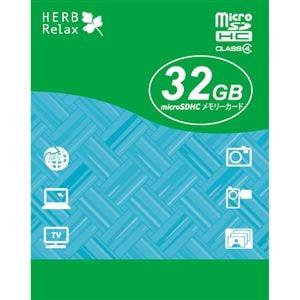 HerbRelax YMR32GC4B1 ヤマダ電機オリジナル MicroSDHCカード32GB(Class4)