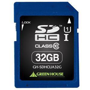 グリーンハウス GH-SDHCUA32G SDHCカード 32GB