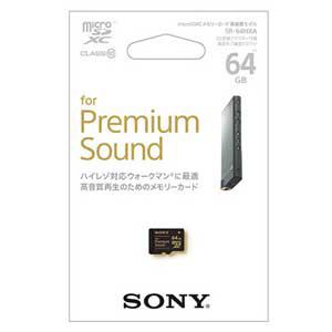 ソニー microSDXCメモリーカード 64GB・Class10対応 SR-64HXA