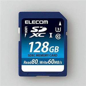 エレコム MF-FS128GU13R UHS-Ⅰ/U3対応SDXCメモリカード 128GB