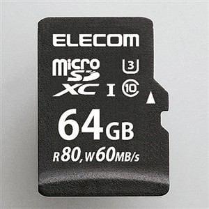 エレコム MF-MS064GU13R UHS-Ⅰ/U3対応microSDXCメモリカード 64GB