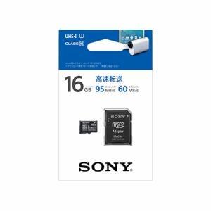 ソニー SR-16UX2A microSDXC/microSDHC UHS-I メモリーカード 16GB