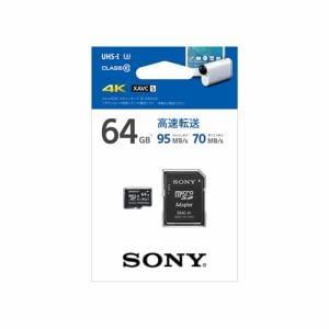 ソニー SR-64UX2A microSDXC/microSDHC UHS-I メモリーカード 64GB