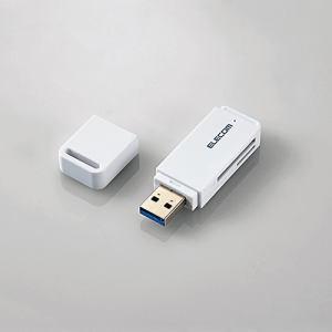エレコム MR3-D011WH USB3.0対応メモリカードリーダ(スティックタイプ) ホワイト
