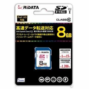 RiDATA RI-SDH008GC10U1 UHS Speed Class1(UHS-I)対応SDHCカード 8GB