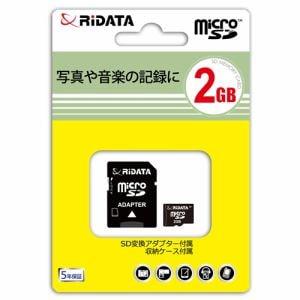 RiDATA RI-MS002G micriSDカード 2GB
