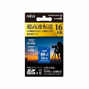 radius RP-SDU16X2 SDHCカード16GB UHSI-U1