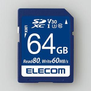 エレコム MF-FS064GU13V3R データ復旧SDXCカード(UHS-I U3 V30) 64GB