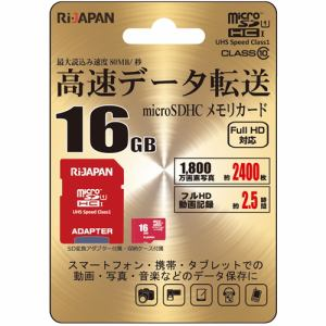 RIJAPAN RIJ-MSH016G10U1 microSD  16GB レッド